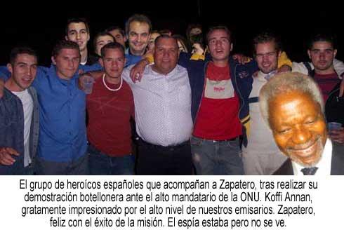 borrachos.jpg