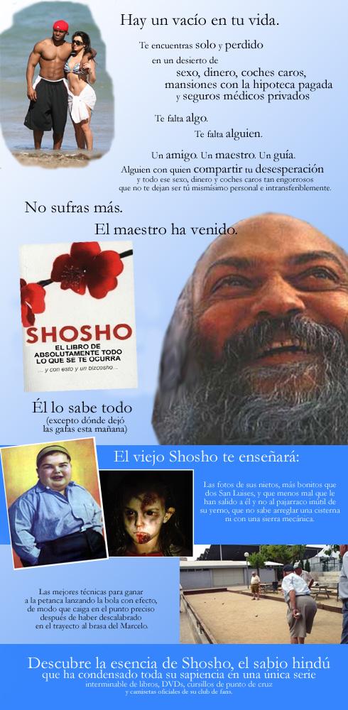 shosho-real