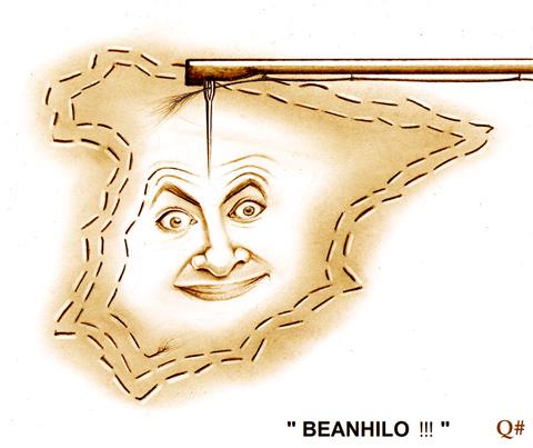 Beanhilo