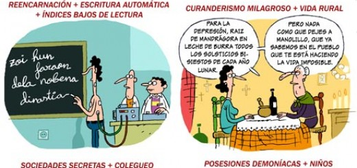 El_mas_alla.jpg